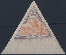Obock Postes N° 60 2f Méhariste Violet Et Orange Bdf Qualité: * Cote: 130 € - Obock (1892-1899)