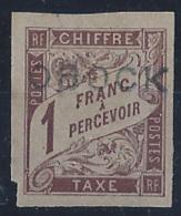 Obock Taxes N° 16 1f Marron Signé Scheller Qualité: * Cote: 275 € - Obock (1892-1899)