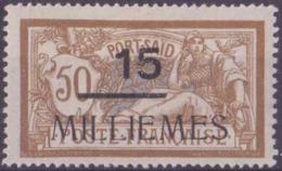 Port-Saïd Postes N° 45 A 15m Sur 50c Merson Trait Sous Le 15 Qualité: * Cote: 55 € - Neufs