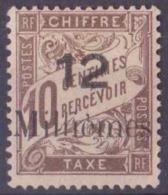 Port-Saïd Taxes N° 1 12m Sur 10c Brun Qualité: * Cote: 80 € - Port-Saïd (1899-1931)