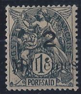 Port-Saïd Postes N° 61 C Erreur 2m Sur 1c Type Blanc (Maury: 165€) Qualité: ** Cote:  € - Neufs