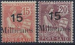 Port-Saïd Postes N° 64 Et 65 Mouchon 15m Sur 15c Et 15m Sur 20c 2 Valeurs Qualité: * Cote: 180 € - Neufs