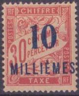 Port-Saïd Taxes N° 7 10m Sur 30c Rouge-carmin Qualité: * Cote: 60 € - Port-Saïd (1899-1931)