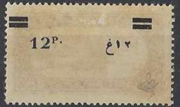Syrie Postes N° 185 A 12p Sur 1p25 Vert Surcharge Au Recto Et Au Verso Qualité: * Cote: 100 € - Syrie (1919-1945)
