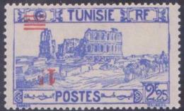 Tunisie Postes N° 226 1f Sur 2f25 Outremer Surcharge Renversée Qualité: ** Cote: 0 € - Neufs