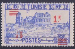 Tunisie Postes N° 226 1f Sur 2f25 Outremer Double Surcharge Dont Une Renversée Qualité: ** Cote: 0 € - Neufs