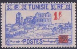 Tunisie Postes N° 226 1f Sur 2f25 Outremer Double Surcharge  Qualité: ** Cote: 0 € - Neufs