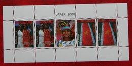 Surinam / Suriname 2008 Complete Sheet UPAEP (ZBL 1567-1568 Mi 1240-2241) POSTFRIS / MNH ** - Surinam