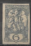 1919 - Novinske Marke 6 Vinara MLH - Slovénie