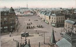 Nord : TOURCOING : Vue Panoramique De La Grande Place ( Colorisée ) - Tourcoing
