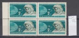 47K224 / 1413 Bulgaria 1962 Michel Nr. 1356 - Space Espace Cosmos , Pavel Popovich -  Soviet Cosmonaut , Vostok 4 - Space