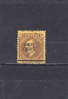 Sarawak Oblitéré 1892-99  N° 26   Personnalité.  Sir Charles Johnson Brooke - Sarawak (...-1963)
