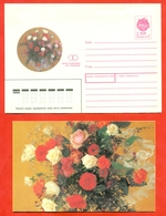 USSR 1991.Envelope With Printed  Stamp .With A Postcard. New. - Roses