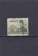Palestine Zone De Gaza Oblitéré 1955  N° 48   Timbre D'Egypte Surchargé - Palestine