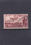 Palestine Zone De Gaza Oblitéré 1948  Poste Aérienne N° 3   Timbre D'Egypte Surchargé - Palestine