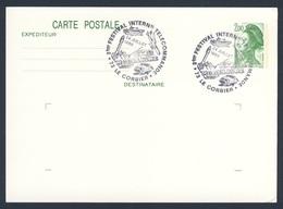 France Rep. Française 1988 Card / Karte / Carte - 3e Festival Int. Telecommande - Modelisme / Fernbedienung - Treinen