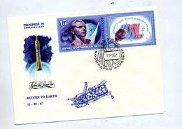 Lettre Cachet ? Fusee Progress 29 - Lettres & Documents