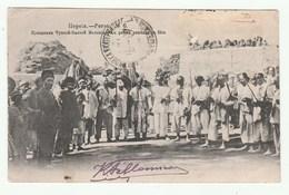 PERSIA / PERSE / IRAN - La Prière Pendant La Fête - CPA 1907 - Iran