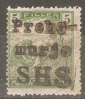 1919 - Prekomurje SHS Pretisak Na Marci Zetelice MH (1200) - Slovénie