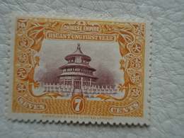 Timbre - Chine