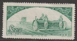 Rep. China 1952  Mi.nr. 191  Mint - 1949 - ... People's Republic