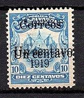 1919 Un Centavo DOUBLE SURCHARGE MNH Very Fine (s324) - El Salvador
