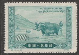 Rep. China  1952 Mi.nr.  138  Mint - 1949 - ... République Populaire