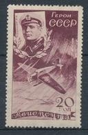 1935. Soviet Union - 1923-1991 USSR