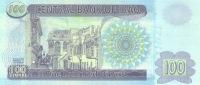 IRAQ P.  87 100 D 2002 UNC - Iraq