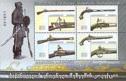 Georgia 2007 Weapons Block MNH - Georgia