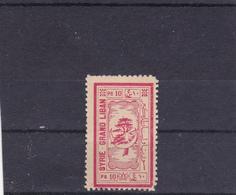 Syrie-Grand-Liban Neuf   N° à Déterminer  Cèdre Du Liban - Used Stamps