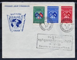 CAMBODGE - N° 63/65 - NATIONS UNIES - 1er Jour D'Emission. - Cambodge