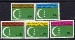 Comores N° 348 / 52 XX Série Courante : Drapeau National  Les 5 Valeurs  Trace De Charnière Sinon TB - Comores (1975-...)
