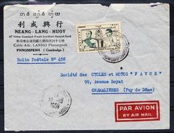 CAMBODGE - Lettre Par Avion Du 10.10.1959. (Cycles Et Motos) - Kambodscha