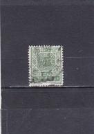 Maroc Français Oblitéré  1965   Taxe  N° 56A   Chiffre En Dihram - Poste Aérienne