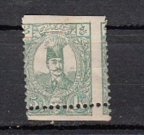 Iran  5k Vert Avec De Dentelure Décalèe  YT N°64 - Iran