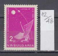 48K12  / 1444 Bulgaria 1963 Michel Nr. 1389 - Space Espace Cosmos , Luna 4 Soviet  Spacecraft - Space