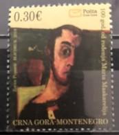 Montenegro, 2018, 100.year Aniversary Mario Mascareli (MNH) - Montenegro