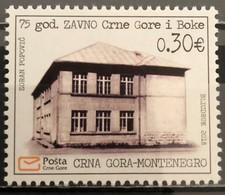 Montenegro, 2018, 100.y. ZAVNO Montenegro  And Boka (MNH) - Montenegro