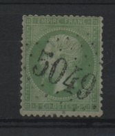 GC  5049   Mouzaiaville,   Algérie - Marcophilie (Timbres Détachés)