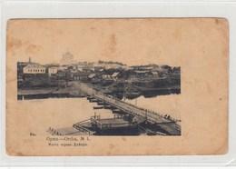 Belarus. Orsha. Bridge Across The Dnieper. Stamp Army. - Belarus