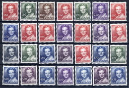 DENMARK 1982-90 Queen Margarethe Definitive Set Of 28 MNH / **,  SG 715-39 - Denmark