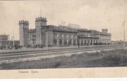Belarus.. Orsha. Railway Station. - Belarus