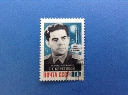 1967 RUSSIA URSS CCCP SPAZIO 10 K FRANCOBOLLO USATO STAMP USED - Russia & URSS