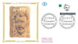 FDC Guy De Maupassant (76 Tourville Sur Arcques 24/04/1993) - FDC