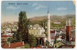 BOSNIA & HERZEGOVINA 1917 Picture Postcard: Sarajevo Great Mosque With 10 H. Stamp - Bosnia And Herzegovina