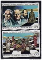 Comores N° 313 / 14  X Les Grands Maîtres Des échecs   La Paire  Trace De Charnière Sinon TB - Comores (1975-...)