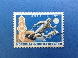 1969 MONGOLIA SPAZIO SOYUZ 60 FRANCOBOLLO USATO STAMP USED - Space