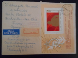 Urss ,lettre Recommandee De Leningrad 1971 Pour Bischwiller - 1923-1991 URSS