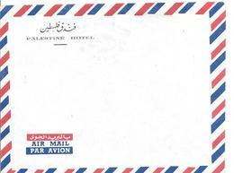 Enveloppe Palestine Hotel  - Egypt   Des Années 50 - Dépliants Touristiques